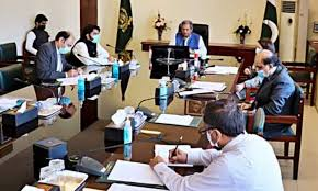 Shafqat Mehmood with education board members making decisions for board exams